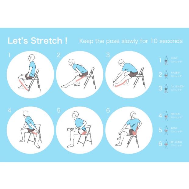 椅子に座りながらできる腰痛・足のむくみ予防ストレッチ6種目のメニューイラスト