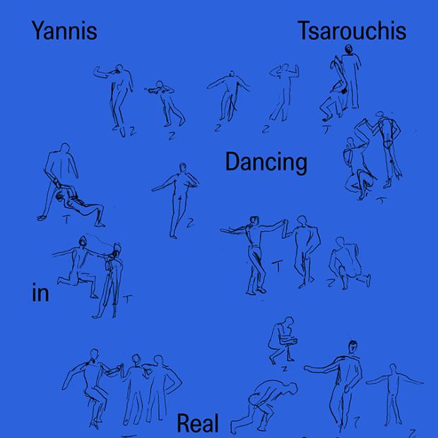 Tsarouchis Catalogue