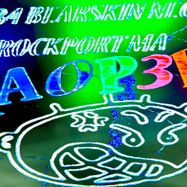 aop3d unlimited tech support subscription !