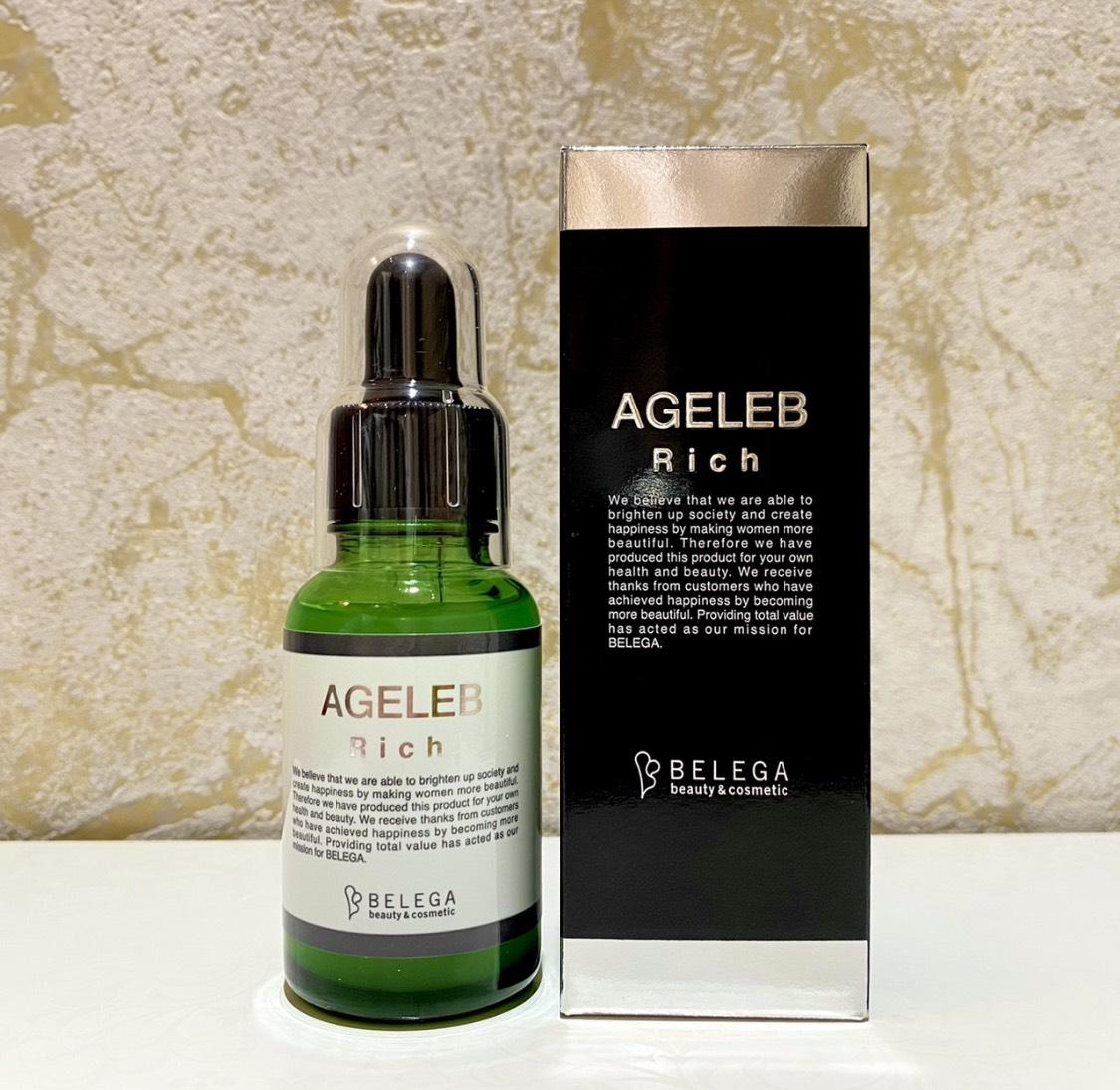 BLG AGELEB リッチ(高純度ヒト幹細胞美容液)