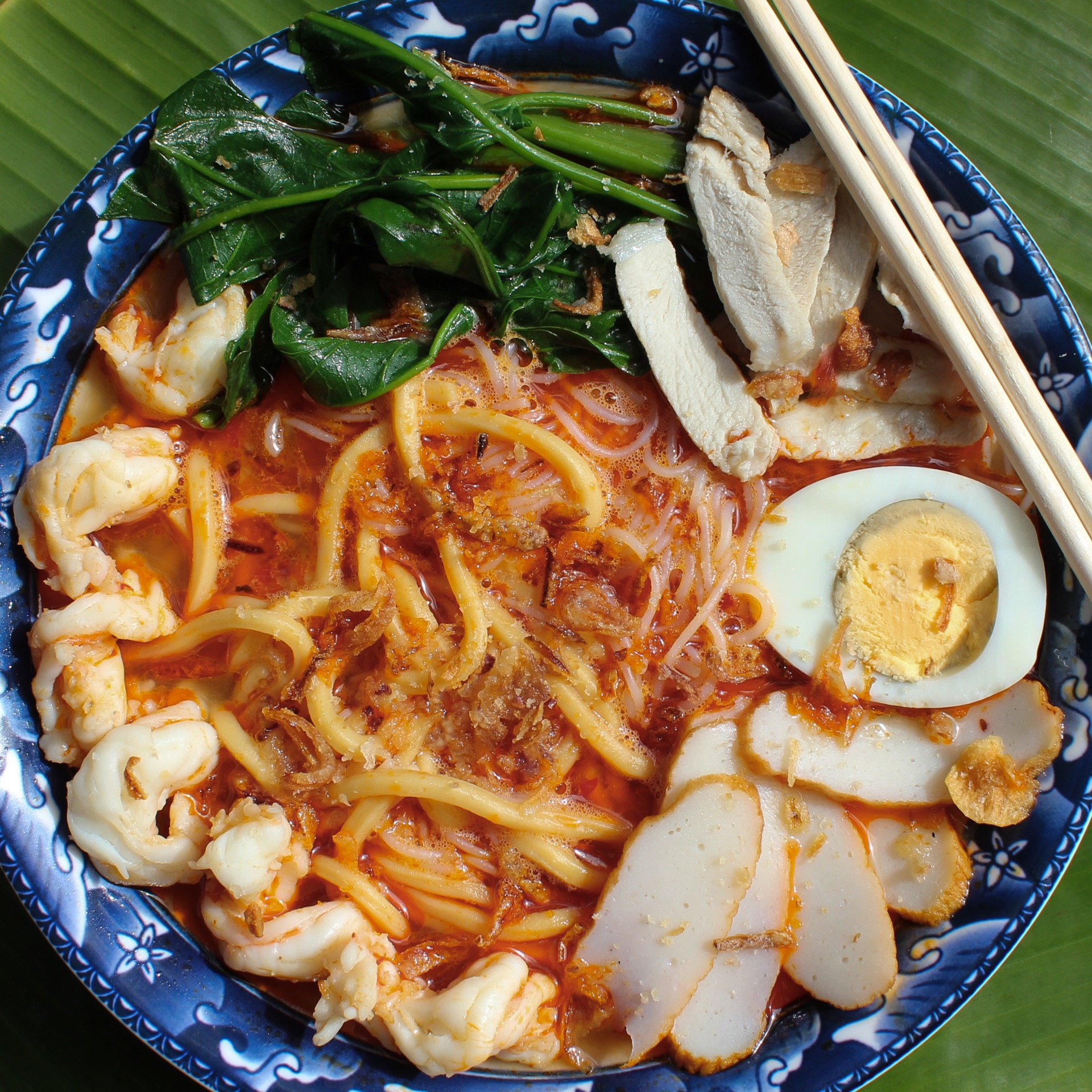 Har Mee IN STORE ONLY