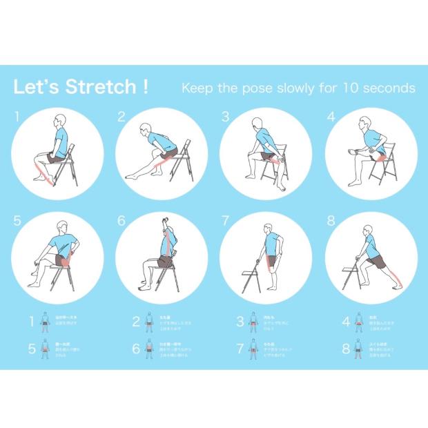 椅子に座りながらできる腰痛・足のむくみ予防ストレッチ8種目のメニューイラスト