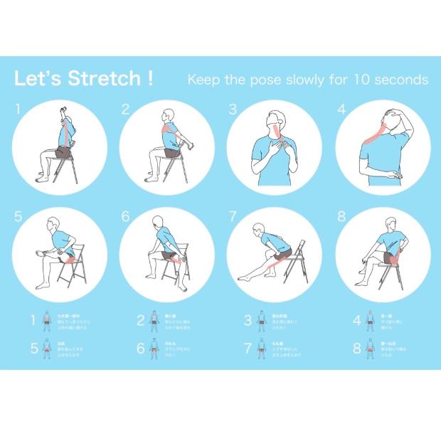 椅子に座りながらできる腰痛・肩こり予防ストレッチ8種目のメニューイラスト